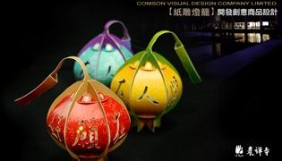 2019法鼓山農禪寺 燈籠組裝說明 好願在人間