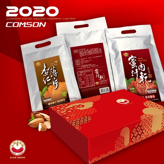 台灣香腸  年節禮盒包裝