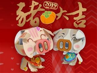 2019豬年紙雕燈籠